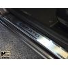 Накладки на внутренние пороги (2 шт.) для Kia Cerato Koup II 2013+ (Nata-Niko, P-KI23)
