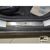 Накладки на внутренние пороги (4 шт.) для MG 550 2012+ (Nata-Niko, P-MG02)