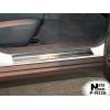 Накладки на пороги (4 шт.) для Nissan X-Trail III (T32) 2014+ (Nata-Niko, P-NI26)