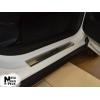 Накладки на внутренние пороги (4 шт.) для Peugeot 2008 2013+ (Nata-Niko, P-PE26)