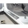 Накладки на внутренние пороги (4 шт.) для Renault/Dacia Dokker 2013+ (Nata-Niko, P-RE29)
