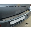 Накладка на задний бампер для Fiat 500 2007+ (NATA-NIKO, B-FI03)