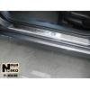 Накладки на внутренние пороги для Mazda 6 II 2010-2012 (Nata-Niko, P-MA09)