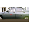 Молдинги на двери для ВАЗ LADA 2110 1995-2007 (Automotiva, AT.VZLD10S95.F1)