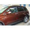 Молдинги на двери для Fiat Croma 2005-2007 (Automotiva, AT.FICMC05.F11)