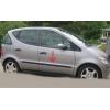 Молдинги на двери для Toyota Aygo (HB) 2005-2013 (Automotiva, AT.TYAYGHB.F2)