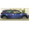 Молдинги на двери для Peugeot 2008 2013+ (Automotiva, AT.PG2008SV13.F20)