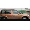 Молдинги на двери для Skoda Yeti 2009-2013  (Automotiva, AT.SKYTV09.F3)