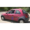 Молдинги на двери для Ford Ka (HB) 1996-2008 (Automotiva, AT.FDKAHB96.F13)