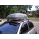 Аэродинамический бокс на крышу 320 л. (серый) (Десна Авто, 134x78x37)