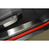 Накладка на внутренний пластик порогов для Nissan Navara III 2005+ (NATA-NIKO, PV-NI12)