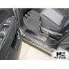 Накладка на внутренний пластик порогов для Fiat Doblo II/III Maxi 2010+ (NATA-NIKO, PV-FI08)