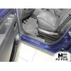 Накладка на внутренний пластик порогов для Fiat Qubo 2008+ (NATA-NIKO, PV-FI10)