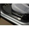 Накладка на внутренний пластик порогов для Fiat Linea FL 2012+ (NATA-NIKO, PV-FI14)