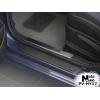 Накладка на внутренний пластик порогов для Hyundai Elantra MD/I30 II 2012+ (NATA-NIKO, PV-HY17)