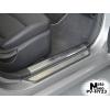 Накладка на внутренний пластик порогов для Hyundai Sonata 2010+ (NATA-NIKO, PV-HY23)