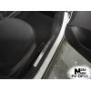 Накладка на внутренний пластик порогов для Opel Corsa D/E (5D) 2006+ (NATA-NIKO, PV-OP11)
