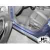 Накладка на внутренний пластик порогов для Opel Insignia (4D) 2013+ (NATA-NIKO, PV-OP12)