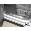 Накладка на внутренний пластик порогов для Volkswagen Tiguan 2007+ (NATA-NIKO, PV-VW29)