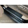 Накладка на внутренний пластик порогов (карбон) для Toyota Highlander III 2013+ (NATA-NIKO, PV-TO31+k)