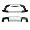 Накладки на передний и задний бамперы для JAC S5 2013+ (Kindle, S5-B31-B32)