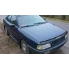 Дефлектор капота для Audi 80 (B3) 1986-1991 (VIP, AD03)