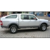 "Кунг ""Starbox"" для Ford Ranger /Mazda BT50 2006+ (AFCARFIBER, SB-FR-01)"