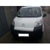 Реснички для Fiat Fiorino/Qubo / Citroen Nemo / Peugeot Bipper 2008+ (LASSCAR, 1LS 030 920-311)
