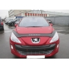 Дефлектор капота для Peugeot 308 2008+ (VIP, PG11)