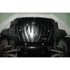 Защита картера двигателя для Audi A5 2008-2012 (1,8TSi; 2,0 TFSi Quattro АКПП) (POLIGONAVTO, E)