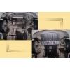 Защита картера двигателя для BMW E36 1991-1998 (318/325/328 1,8; 2,5; 2,8) (POLIGONAVTO, E)