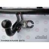 Тягово-сцепное устройство (Фаркоп) для Audi A4 SD/Cabriolet 2000-2004 (VASTOL, AU-7)