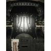 Защита коробки для BMW F25 2011+ (X3 2.0 D; 2,0i; АКПП) (POLIGONAVTO, St)