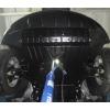 Защита картера двигателя для BYD S6 2012+ (2,4 АКПП) (POLIGONAVTO, St)