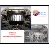 Защита картера двигателя для CITROЁN C-Elysee 2013+ (1.6) (POLIGONAVTO, St)