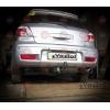 Тягово-сцепное устройство (Фаркоп) для Mitsubishi Outlander 2003-2007 (VASTOL, MT-7)