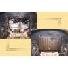 Защита картера двигателя для CITROЁN C5 2003+ (2,0) (POLIGONAVTO, E)