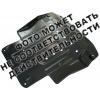 Защита картера двигателя для Fiat 500L 2013+ (1,3 AКПП) (POLIGONAVTO, St)