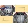 Защита картера двигателя для KIA Carens 2006-2012 (1,6; 2,0;2,0d) (POLIGONAVTO, St)