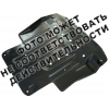 Защита картера двигателя для Ssang Yong Rexton 2007-2012 (2,7 XDi) (POLIGONAVTO, St)