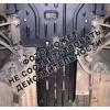Защита коробки для Ssang Yong Rexton 2007-2012 (2,7 XDi) (POLIGONAVTO, St)