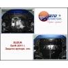 Защита картера двигателя для Suzuki Swift 2011+ (POLIGONAVTO, St)