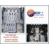 Защита коробки для Volkswagen Amarok 2010+ (2,0 4Motion) (POLIGONAVTO, *)