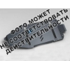 Защита дифференциала для Subaru Forester S-Edition 2011+ (2,5T АКПП) (POLIGONAVTO, C)