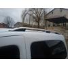 Алюминиевые рейлинги на крышу (skyport) для Renault/Dacia Dokker 2012+ (Erkul, RDRLL.06)