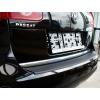 Накладка на задний бампер для Volkswagen Passat (B6) Combi 2006-2010 (Automotiva, N-0010)