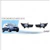 ФАРЫ ПРОТИВОТУМАННЫЕ ДЛЯ CHEVROLET AVEO HB 2010-2012 (AVTM, CV-527W (6))