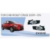 ФАРЫ ПРОТИВОТУМАННЫЕ ДЛЯ CHEVROLET CRUZE 2009+ (AVTM, CV-351E-W (6))