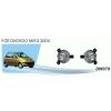 Фары противотуманные для Daewoo Matiz 2004+ (AVTM, DW-078W (6))