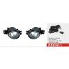 Фары противотуманные для Nissan Maxima/Qashqai/Micra 2005-2009 (AVTM, NS-034-1 (6))